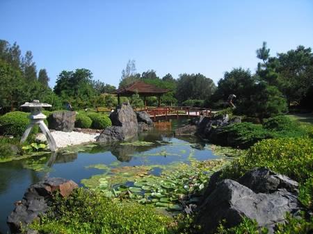 Gosford Edogawa GardensSM