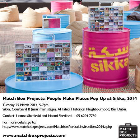 match_box_projects_peoplemakeplaces_at_sikka_2014.jpg